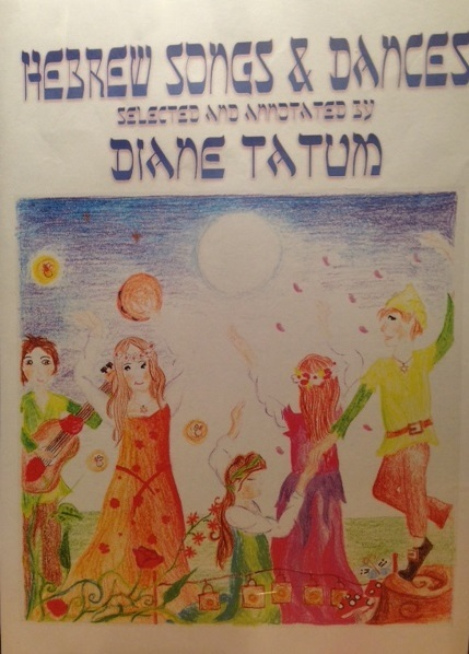 Image for <B>Hebrew Songs and Dances </B><I> </I>