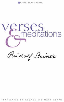 Image for <B>Verses and Meditations </B><I> </I>